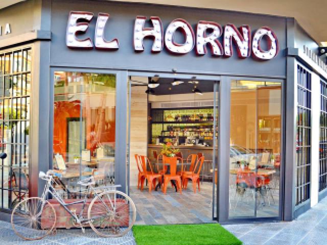 Pizzeria El Horno